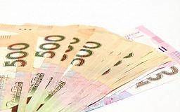 Криворізьке підприємство, яке освоювало бюджетні кошти разом з криворізькою міською радою, заборгувало державі 6,3 млн. гривень