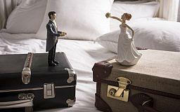 Как криворожанам разделить имущество, приобретенное в период брака