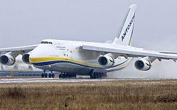 5 червня у небо злетів перший український літак