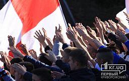 Футбольний клуб «Кривий Ріг» не переграв ФК «Скорук»