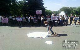 Накриті білими простирадлами «трупи» лежать під виконкомом міськради Кривого Рогу