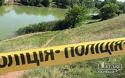 В Саксагани найдены улики по делу криворожанки Амины Менго?