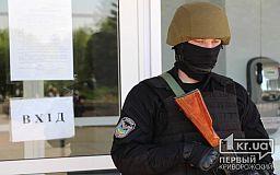 Найти и посадить хозяйственных криворожских казнокрадов, - прокуратура