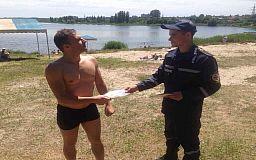 Спасатели напомнили криворожанам о правилах безопасного поведения на воде