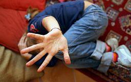 Насильство в сім'ї, побиття дітей в Кривому Розі - тема для розмов