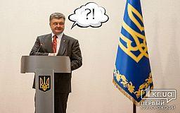 Острые темы Президент Украины избегает, - мнение экспертов