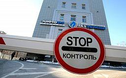 «Україна сиділа на газовій голці», - Президент