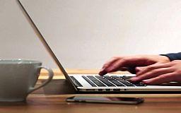 Узнать о своих доходах криворожане могут через электронный сервис