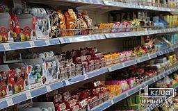 Свободу ценам! Криворожских предпринимателей больше не будет беспокоить государственное регулирование цен