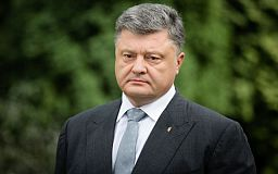 Ми вступаємо в іншу історичну епоху, - Петро Порошенко привітав українців з роботою безвізового режиму