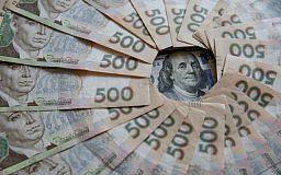 12 червня - День працівника фондового ринку України