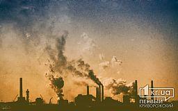 В Кривом Роге проверят качество воздуха и воды