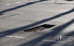 За плохой ремонт дорог - в тюрьму. Криворожанин обратился к депутатам
