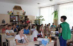 Сортуйте сміття, - екологи школярам Кривого Рогу