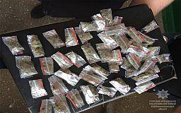 «Конопляний фонд» по-криворізьки: 50 пакетів марихуани для себе