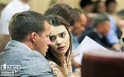 Вдогонку. Депутатов горсовета пригласили на сессию через 3 часа после окончания заседания