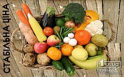Літній споживчий кошик для криворожан не обідніє