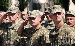 День ушанування учасників антитерористичної операції на сході України