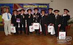 Криворожские лицеисты заняли второе место на Всеукраинской спартакиаде по военному многоборью