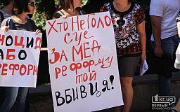 Українська лікарня - рулетка для пацієнта. Думки експертів про медреформу