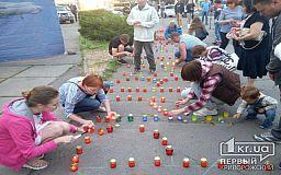 Мовчки згадали загиблих на борту ІЛ-76 мешканці Кривого Рогу