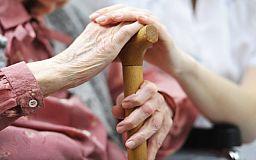 Сьогодні День захисту людей похилого віку