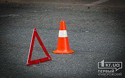 ДТП в Кривом Роге: французский «пирожок» въехал в авто копов