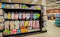 Детские вещи на 1500 гривен из супермаркета пытались украсть две криворожанки