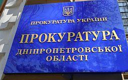 На 5 років може сісти донеччанин, який хотів приєднання до «ЛДНР» Дніпропетровської області