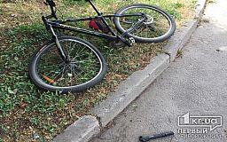 У Кривому Розі  авто наїхало на велосипедиста