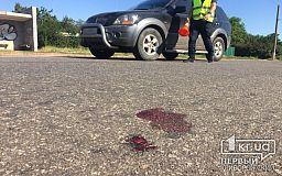 В Кривом Роге водитель иномарки сбил пенсионера. Пострадавший в реанимации