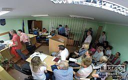 Криворожская ОПГ: 400 пострадавших, 4 за решеткой, «крышевала» полиция