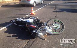 Мотоциклист наехал на пешехода в районе шахты Родина в Кривом Роге