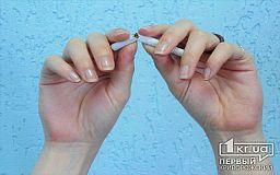 Українцям допоможуть кинути палити