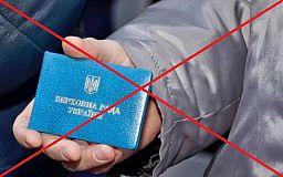 Депутати перестануть «махати мандатом» і відремонтують українські дороги