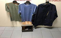 Двое жителей Кривого Рога пытались ограбить спортивный магазин