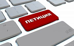 Президент розгляне петицію про заборону «Вконтакте»
