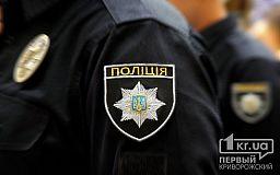 На Дніпропетровщині почастішали випадки вуличних пограбувань
