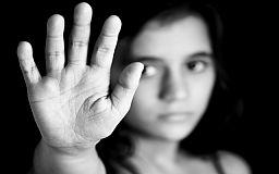 Жінки Кривого Рогу, які потерпають від гендерного насилля, можуть звертатися до спеціальних мобільних бригад