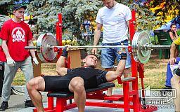 Спорт ради жизни в Кривом Роге: благотворительный турнир по тяжелой атлетике