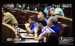 Вопрос о понижении налога для Арселора депутаты Кривого Рога рассматривать не хотят