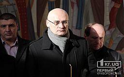 Криворожане финансируют подозреваемого чиновника. Вилкул проигнорировал вопрос об Удоде