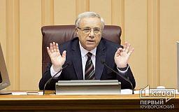 Разграбление бюджета в Кривом Роге: задержанный указал на Вилкулов
