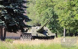 Чи будуть в Україну постачати озброєння зі Штатів?