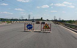 Водители Кривого Рога, внимание! Изменено движение транспорта