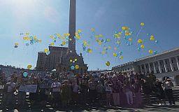 «Пропавших без вести воинов АТО забыло государство», - криворожане присоединились к акции