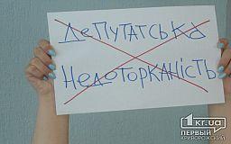 «Назавжди прирівняти себе в правах з громадянами України», - Президент про недоторканість