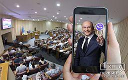 «Тень Удода» на сессии депутатов в Кривом Роге