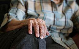 Що Гройсман приготував для пенсіонерів Кривого Рогу