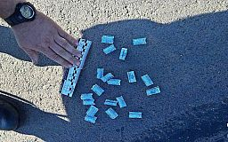 Наблюдательные криворожане помогли копам задержать наркоторговца